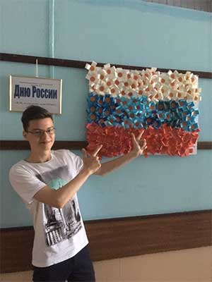 РћР—Рў